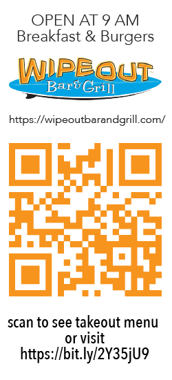 QR code to WIPEOUT